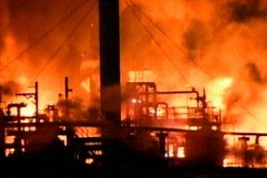 Fire at chemical plant